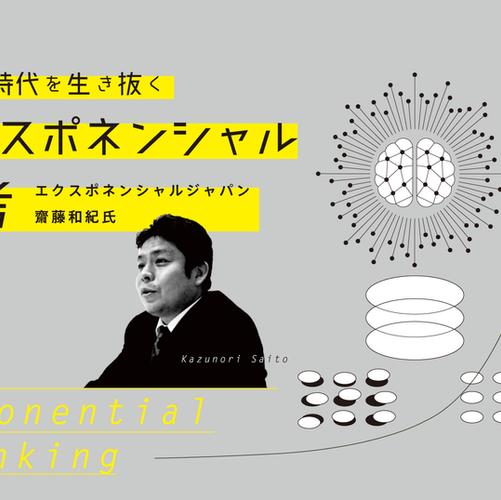【インタビュー】Rashiiに掲載