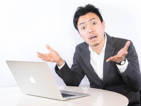 脱・制作会社宣言!失敗しないホームページの運営を考える。