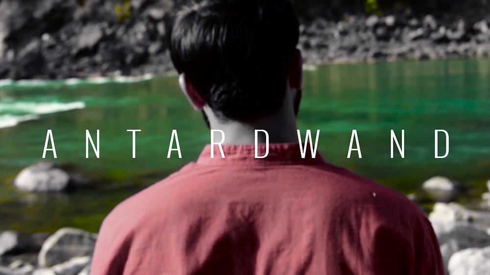 Antardwand short film