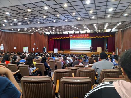 109認識南華大學及個申備審、面試準備說明會