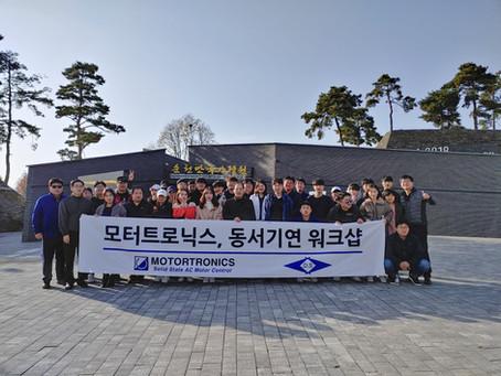 2019. 11. 15 ~ 11. 16 WORKSHOP in 순천