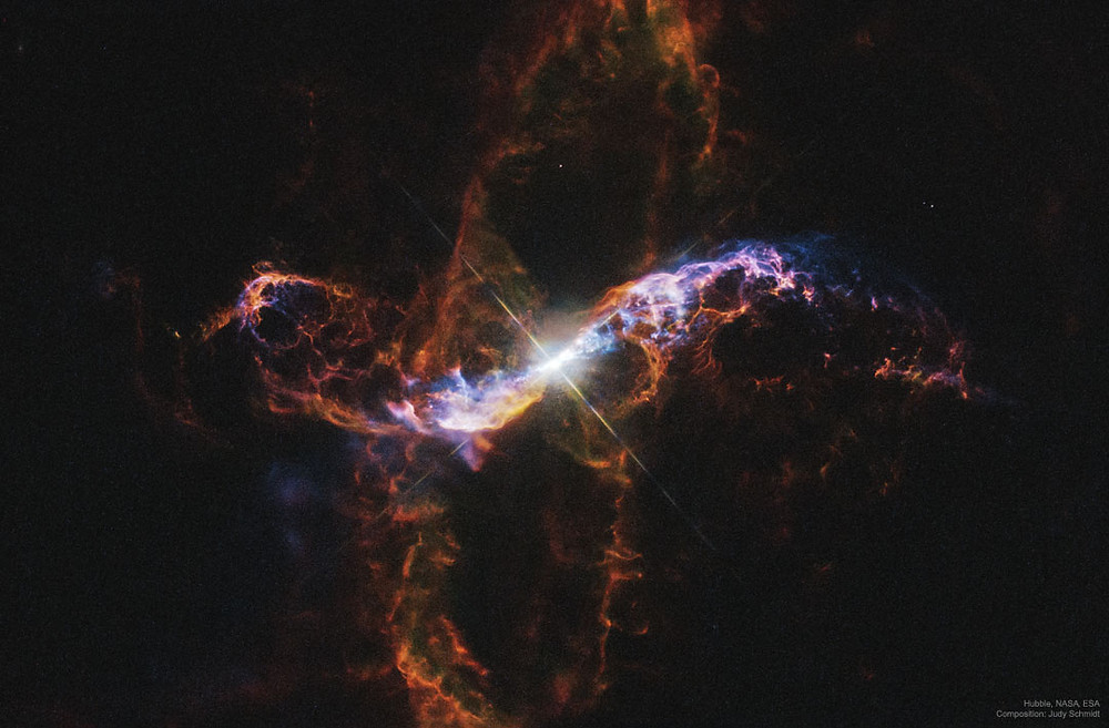 an image of the R Aquarii binary star system
