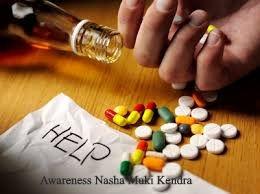 Awareness Rehabilitation centrer and Nasha Mukti Kendra