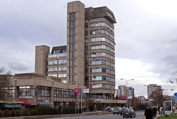 Народна банка на РСМ (фото преземено од Академик.мк)