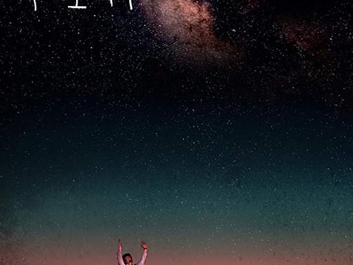 Alien Guy Tim short film review
