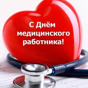К профессии врача всегда относились с большим уважением. Ведь без этих людей невозможно развитие чел