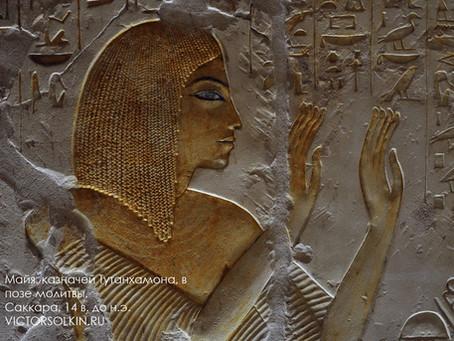 27 фотообразов Египта