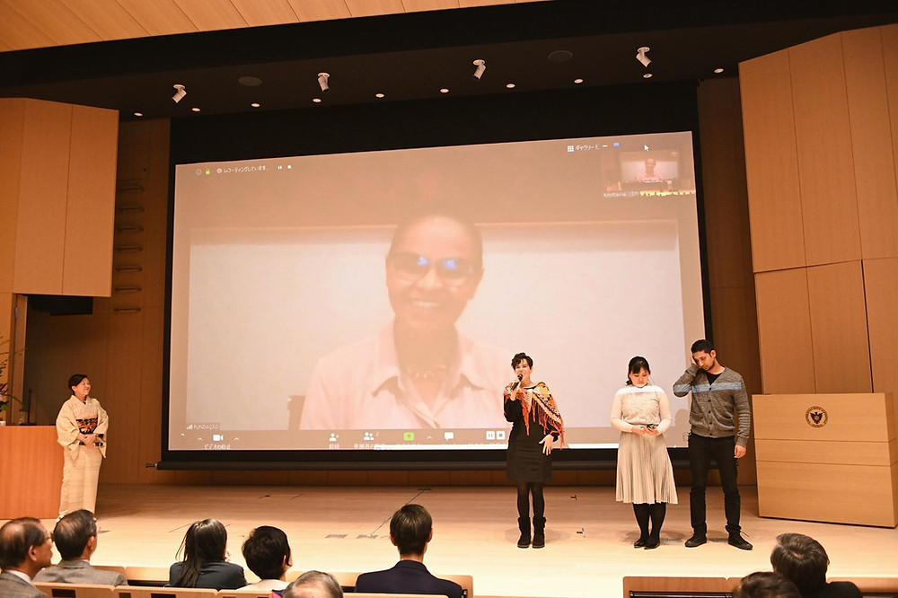 The Future of the Earth: Conversation with Marina Silva (video conference, February 2020). Credit: Sophia University.