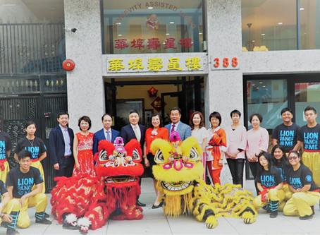 華埠壽星樓一周年誌慶 Longevity 1st Anniversary