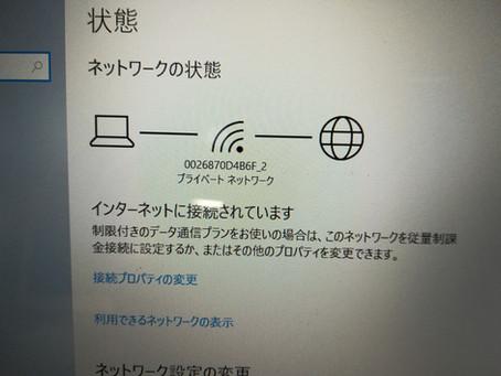 不可解なネットワーク障害