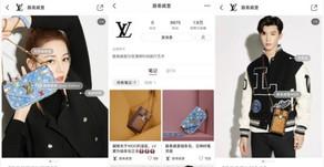 Louis Vuitton เปิดตัวไลพ์บน Xiaohongshu ลุยตลาดจีน