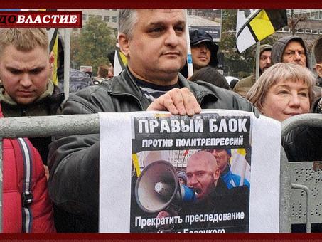 29 сентября прошел митинг оппозиции в Москве. Пресс-секретариат Института Национальной Политики