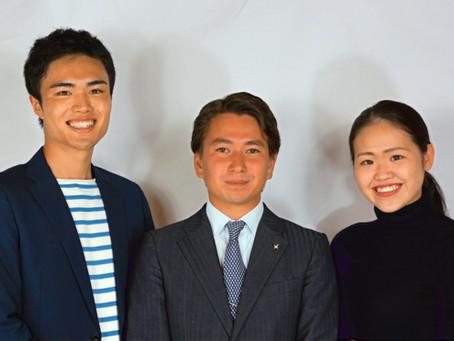【お知らせ】2020「ANR理事会」新体制発足