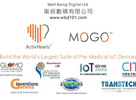 Well Being Digital (WBD101) Listed as a Designated Local Research Institution (DLRI) in Hong Kong