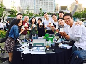 서울시와 미세먼지 대토론회 콜라보