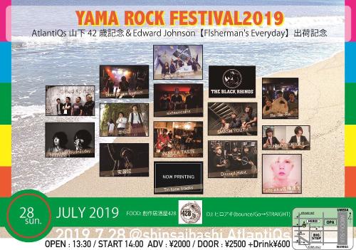 2019/7/28(日)心斎橋AtlantiQsに出漁!