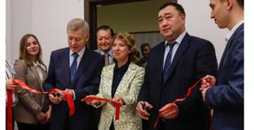 Открытие кафедры «ЮНЕСКО»