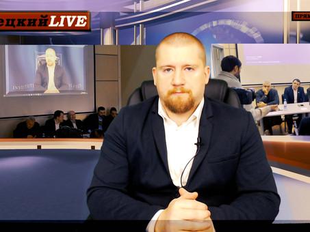 БЕЛЕЦКИЙ LIVE. Прошел форум Гражданская Солидарность в Москве. Итоги недели 21 декабря 2019 г.
