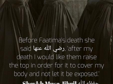 Where Are the Women Like Faatima Today?!