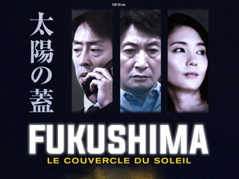 film , affiche , Fukushima ,