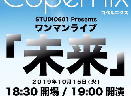 【LIVE】2019/10/15(tue)