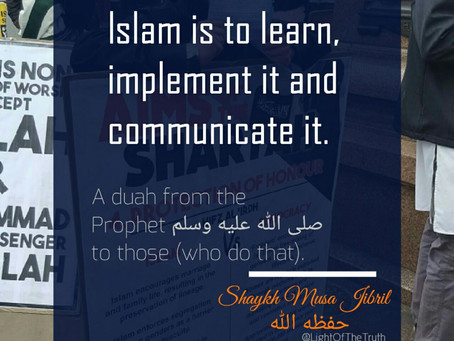 Learn, Implement and Communicate!