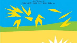 [책] 아동과 청소년을 위한 인지정서행동치료(REBT) - 조현주교수