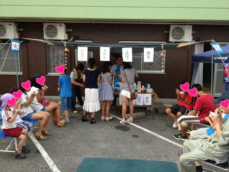 第2回 地域食堂『かき氷大会』