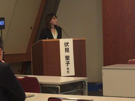 第10回日本プライマリ・ケア連合学会