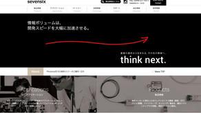 セブンシックス(株)