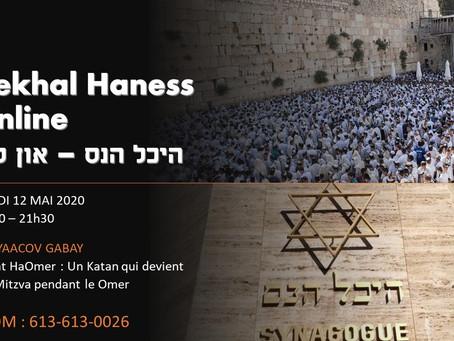 12/05/2020 - Sefirat HaOmer: Un Katan qui devient Bar-Mitzva pendant le Omer - Rav Gabay