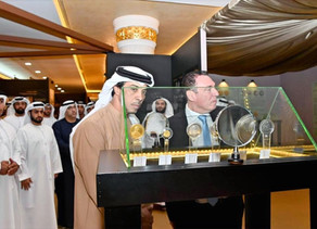 """""""Coins of Islam: History Revealed"""" exhibition is inaugurated by HH Sheikh Mansour bin Zayed"""