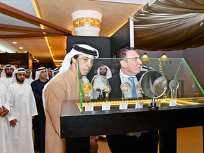 """Coins of Islam: History Revealed"" exhibition is inaugurated by HH Sheikh Mansour bin Zayed"