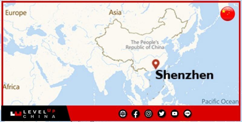 เมืองเซินเจิ้น Shenzhen