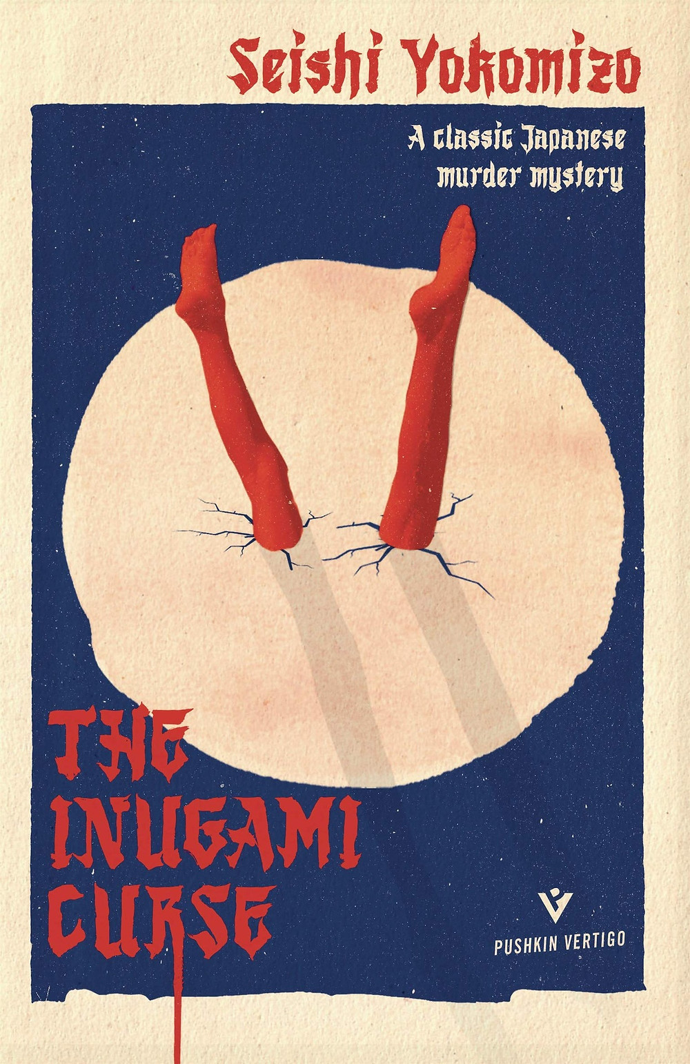 The Inugami Curse by Seishi Yokomizo (Author)  Yumiko Yamakazi (Translator) FORMAT Paperback PRE-ORDER  AUG 25, 2020 Description: A fiendish classic murder mystery, from one of Japan's greatest crime writers, featuring the country's best-loved detective In 1940s Japan, the wealthy head of the Inugami clan dies, and his family eagerly await the reading of the will. But no sooner are its strange details revealed than a series of bizarre, gruesome murders begins. Detective Kindaichi must unravel the clan's terrible secrets of forbidden liaisons, monstrous cruelty, and hidden identities to find the murderer, and lift the curse wreaking its bloody revenge on the Inugamis. The Inugami Curse is a fiendish, intricately plotted classic mystery from a giant of Japanese crime writing, starring the legendary detective Kosuke Kindaichi. The Book Slut book reviews. Pushkin Press. Publisher Pushkin Vertigo Publish Date August 25, 2020 Pages 320 Dimensions 5.0 X 0.9 X 7.9 inches | 0.52 pounds Language English Type Paperback EAN/UPC 9781782275039 BISAC Categories: Thrillers - Crime Mystery & Detective - Amateur Sleuth Crime