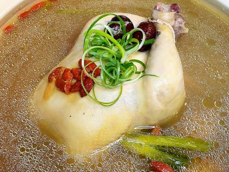 Deana's Ginseng Chicken Soup