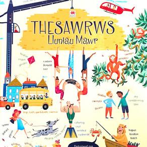 Thesawrws Lluniau Mawr - Rosie Hore [Addas. Siân Lewis]