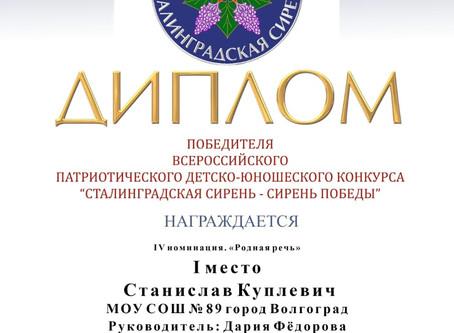 ВНИМАНИЕ!!!  ТВОРЧЕСКАЯ ЛАБОРАТОРИЯ ДАРИИ ФЕДОРОВОЙ РАЗЫСКИВАЕТ ТАЛАНТЫ!!!