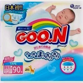 Goo.N Japan Version diapers