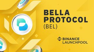 Криптобиржа Binance анонсирует новый инвестиционный продукт - Launchpool