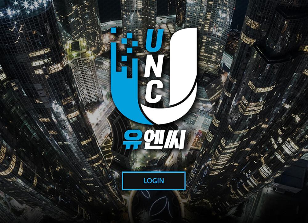 먹튀검증 사이트 유엔씨 먹튀사이트