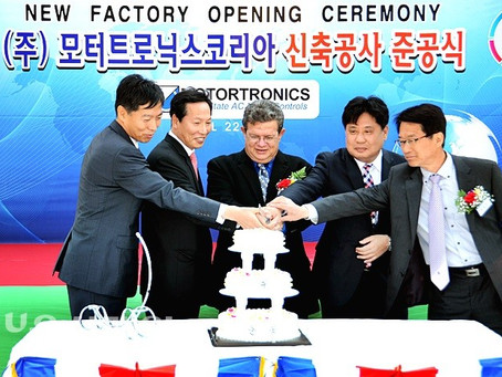 Factory Opening Ceremony