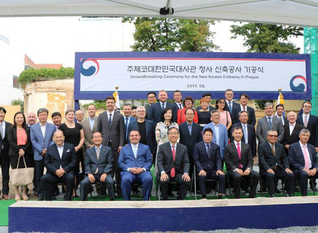 김창수 한인회장 주 체코 대한민국대사관 청사 신축공사 기공식 참석