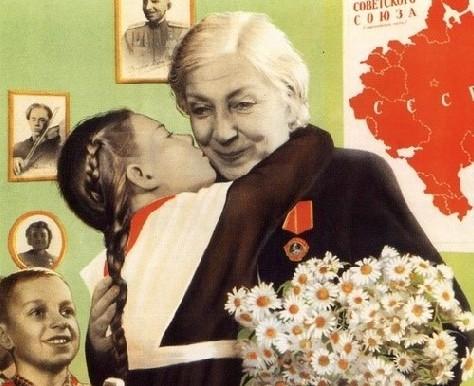 Viktor Koretsky, Communist Poster Artist b. May 18, 1909