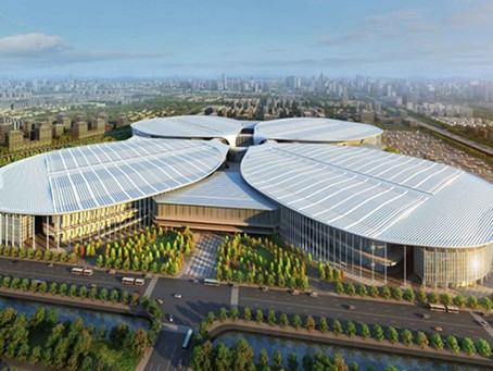 Astron Connect Inc. is Attending the First China International Import Expo (CIIE)