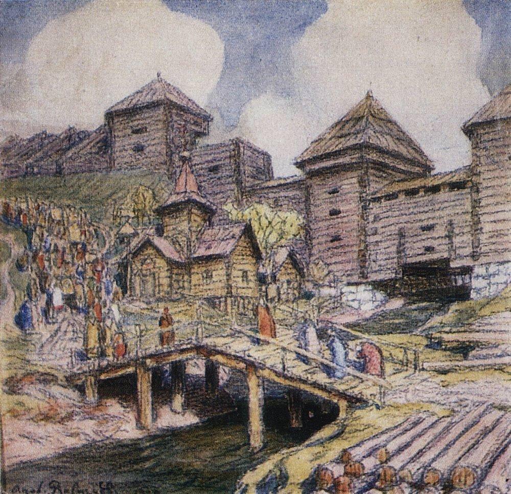 Стены деревянного города. Москва XVII века (1920 год)