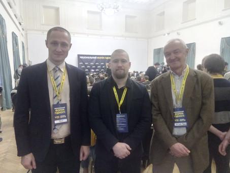 Иван Белецкий, Юрий Шулипа, Герман Обухов посетили Національний Форум Гідності