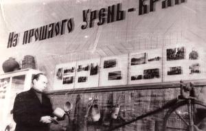 А.И. Тихомиров в зале туризма и краеведения