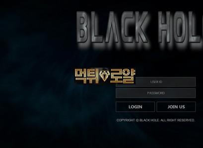 먹튀검증 - 블랙홀 [ http://fjoo9.com ] - 먹튀 확정
