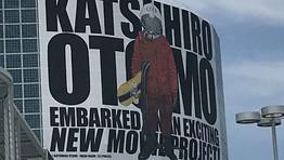 Katsuhiro Otomo Unveils New Projects At Anime Expo